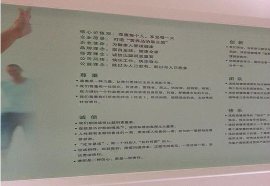 """中山大学MBA第二课堂之走进""""汤臣倍健"""""""